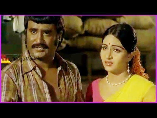 Telugu Music Download Page: Avida Maa Avide
