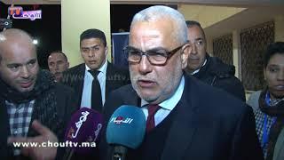 بنكيران..والله معارف شكون غادي يربح فالمؤتمر ديال الشبيبة |