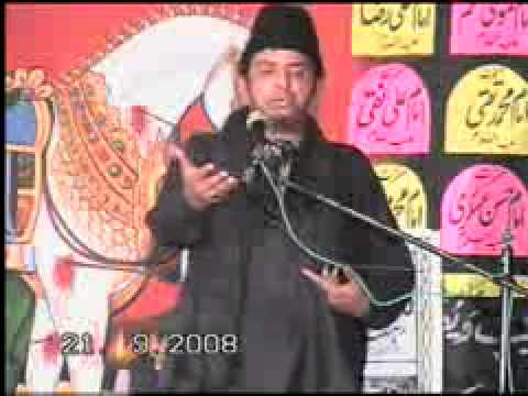 ALLAMA NASIR ABBAS MULTAN  20TH SEPTEMBER 2008  IMAM BARGHA GUJRAL SIALKOT