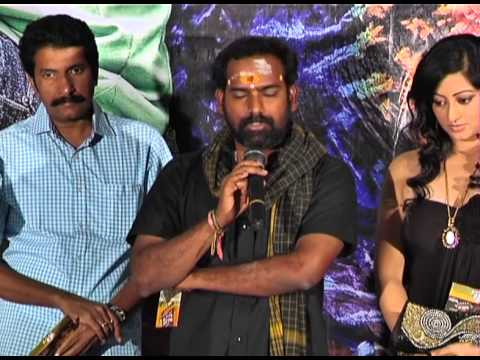 Cut-Chesthe-Movie-Audio-Launch