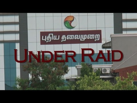 Puthiyathalaimurai TV - faced  Sudden income tax Raid