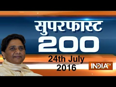 Superfast 200 | July 24th 2016 | 07:30PM