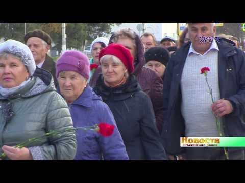 Комсомольцы Искитимского района отпраздновали 100-летие Всероссийского Ленинского Союза молодежи