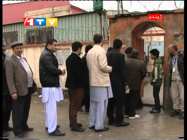 The latest Pashto news from 1TV 09.04.2014