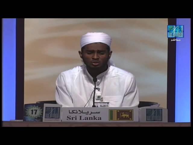 محمد عزيز محمد اكرم ; سريلانكا , MOHAMED AZEEZ MOHAMED ARKAM , SRI LANKA