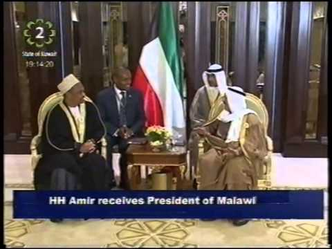 His Highness the Amir receives Presidents of Sierra Leone, Malawi and the Comoros