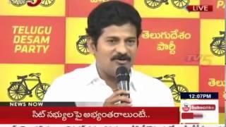 Revanth Reddy throws Funny Satires on Harish Rao, Mission Kakaitya