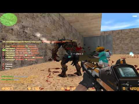 Counter-strike 1.6 зомби сервер №12 Вип бесплатно