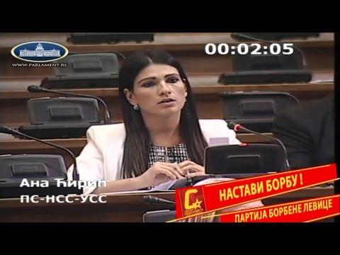 Ана Ћирић: Подршка предлога закона о изменама и допунама Закона о високом образовању