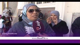 بالفيديو : صدمة كبيرة لأمهات تلاميذ تصدمو بسباب امتحانات الباكالوريا    |   بــووز