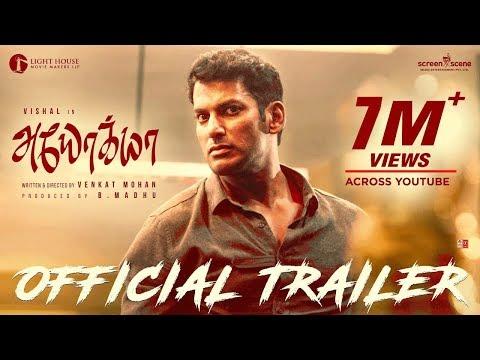 Ayogya Official Trailer - Vishal, Raashi Khanna, R.Parthiepan - Venkat Mohan - Sam CS - B.Madhu