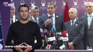 بالفيديو.. كواليس مشاورات العثماني الأولى مع الأحزاب السياسية من أجل تشكيل الحكومة   |   خبر اليوم