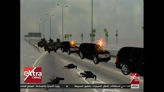 أول فيديو بتقنية 3D يوضح كيف قُتل الرئيس اليمني السابق علي عبد الله صالح   |   زووم