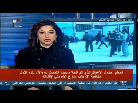 Syria   News   February 16, 2014