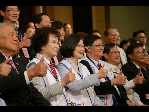 總統出席「國際生命線台灣總會第20、21屆理事長交接暨第21屆理監事就職典禮」