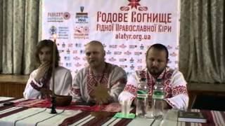 Велеслав Черкасов лекция в Киеве - часть первая