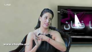 معانا فنان:الفنانة أسماء الخمليشي من التمثيل إلى الغناء و هذه أسرار اختياراتها الفنية | معانا فنان