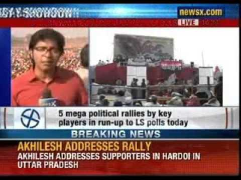 Left leaders hold mega road show against WB governments failures - NewsX