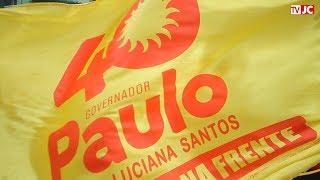 Paulo Câmara (PSB) é reeleito governador de Pernambuco