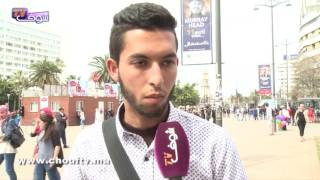 نسولو الناس:واش الإلحاد وْلاّ موضة فــالمغرب؟   |   نسولو الناس