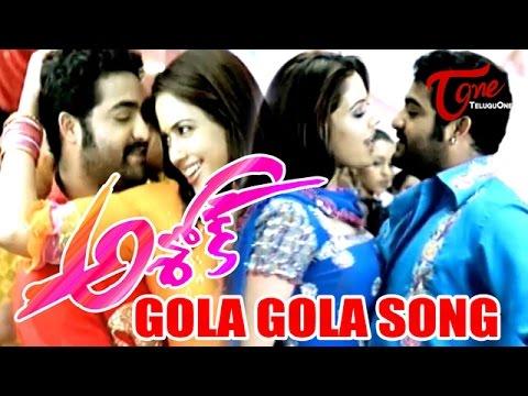 Ashok - Telugu Songs - Gola Gola