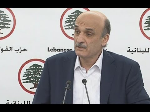 Press Conference - Samir Geagea 11/02/2014
