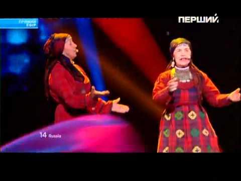 """Ruske """"Babuške"""" na Evroviziji"""