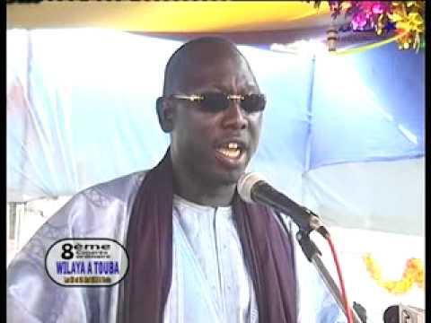 Cérémonie d'ouverture 8ème Congres Wilaya 25 Mai 2013 première partie