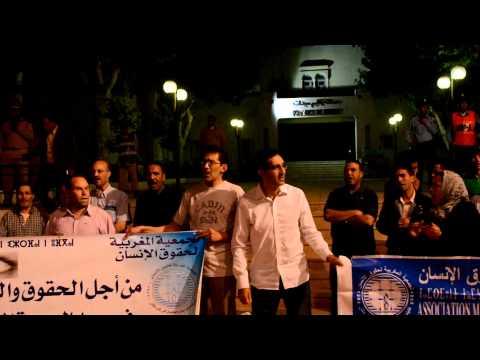 الجمعية المغربية لحقوق الانسان بميدلت تحيي الذكرى 36 لتاسيسها بوقفة احتجاجية