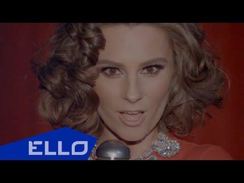 Кристина Орса - Алло