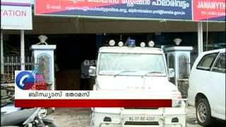 Kochi Sex Racket Accused Bindhya Thomas And Ruksana Speaks