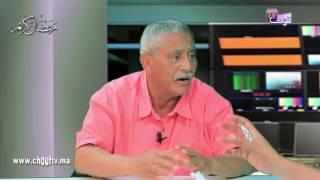 ركيز لشوف تيفي..البام ماشي حزب إداري و ماشي تاريخي | دردشة رمضانية