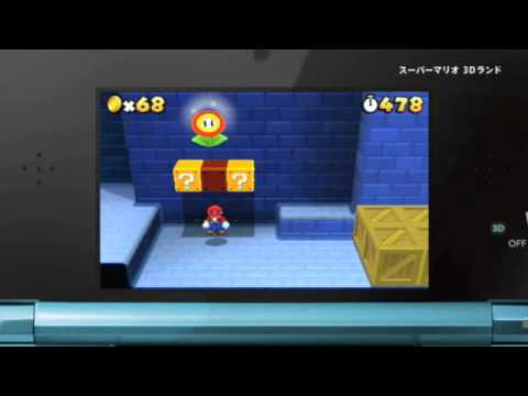 Super Mario 3D Land - Japan preview