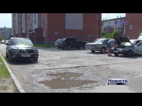 Бердские полицейские разыскивают угонщиков отечественных авто