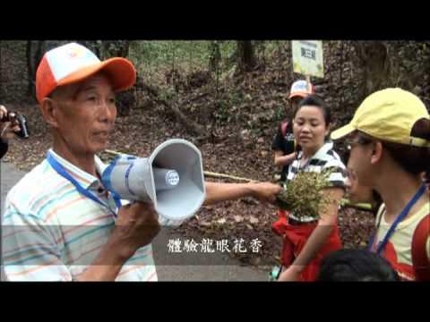 玉旺城市(影片長度:6分38秒)