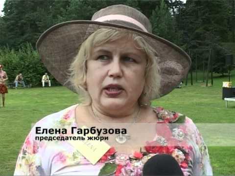 Смотреть видео Бал ситцевых платьев в Вентспилсе