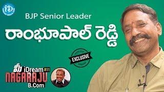 BJP Senior Leader Ram Bhupal Reddy Exclusive Interview || Talking Politics