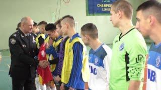 Вихованці Ліцею «Правоохоронець» отримали нову футбольну форму