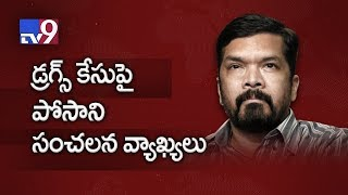 Posani's sensational comments on Tollywood's Drug links!..