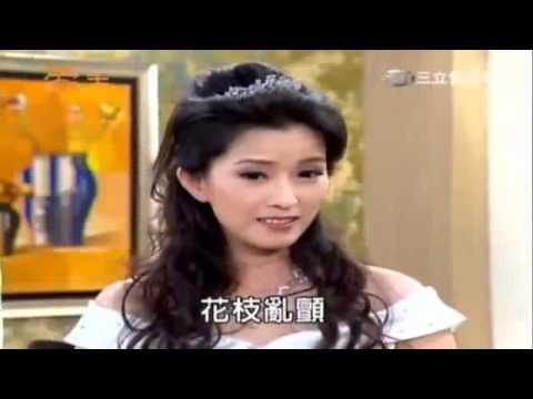 Phim Tay Trong Tay - Tập 432 Full - Phim Đài Loan Online