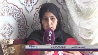 نداء جد مؤثر ممزوج بالدموع:من أزيلال إلى الدار البيضاء..رحلة بحث سيدة عن علاج السرطان تتحول إلى كارثة بعد خطأ طبي..للمساعدة |