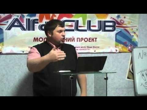 Путь к исполнению обетования Авраама или вера длинною в поколения-2...Алексей Радчук