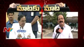 KCR Vs Venkaiah Naidu | War of Words
