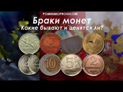 Самые дорогие, редкие и ценные банкноты россии 1997-2017!.