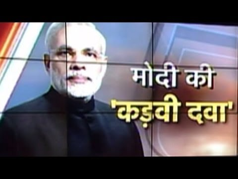 It's time to improve India's economy: Modi