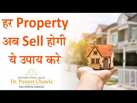Vastu Solution with Maruti Yantra , How to sell Your Plot with Maruti Yantra ?