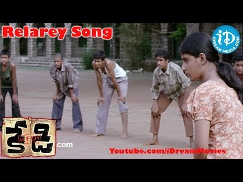 Relarey Song - Kedi Movie Songs - Nagarjuna - Mamtha Mohandas - Anushka Shetty