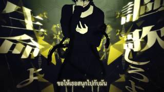 【KPTH】Outer Science 「Thai Version」