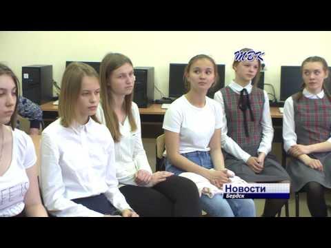 В Бердске прошла православная конференция «Разумное, доброе, вечное»