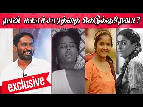 Director Sarjun Exclusive Interview - Airaa Movie - VJTamizh - CInebillaTV